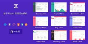 React+Bootstrap管理模板后台UI框架